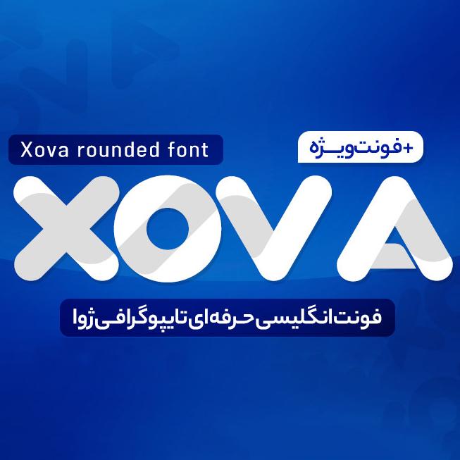 فونت Xova